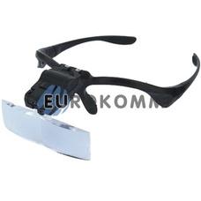 Лупа-очки бинокулярная с подсветкой 1X – 3.5X кр. увеличение