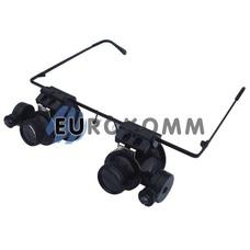 Лупа-очки с подсветкой 20X кр. увеличение