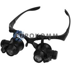 Лупа-очки с подсветкой 10X – 25X кр. увеличение.
