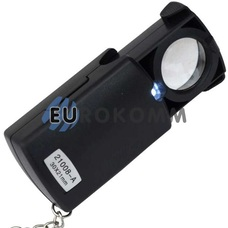 Лупа ручная выдвижная с LED подсветкой 20X кр. увеличение