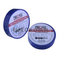 Изолента PROFIX 0,13х15мм  10м синяя