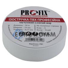 Изолента PROFIX 0.13x19мм 20м белая