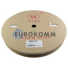 Трубка термоусадочная WOER 5.0/2.5 белая 100м