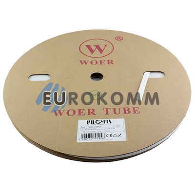 Трубка термоусадочная WOER 7.0/3.5 белая 100м