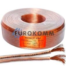 Акустический кабель 2x1.0мм² CCA Sound Star прозрачный 100м