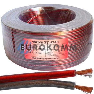 Акустический кабель 2x0.34мм² CCA Sound Star 100м