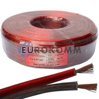 Акустический кабель 2x0.57мм² CCA Sound Star 100м