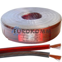 Акустический кабель 2x0.9мм² CCA Sound Star 100м
