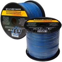Акустический кабель 2x0.75мм² TinCU Sound Stream полупрозрачный 100м