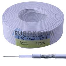 Коаксиальный кабель РК 75-2-13В белый 200м