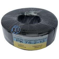 Коаксиальный кабель РК 75-2-13 черный 200м