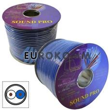 Микрофонный кабель Sound PRO JY-2066 BL 2x0.22 мм² OFC CU синий 100м