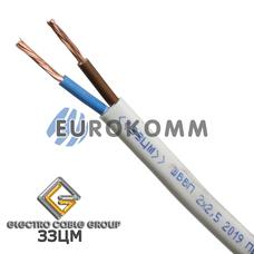 ШВВП 2х2.5 мм² ЗЗЦМ белый