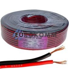 Низковольтный кабель питания Sound Star 2x0.75мм²  CU красно-чёрный 100м
