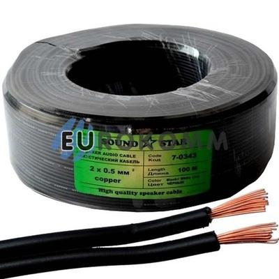 Низковольтный кабель питания Sound Star 2x0.50мм²  CU чёрный 100м