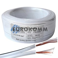 Низковольтный кабель питания Sound Star 2x0.10мм²  CCA белый 100м