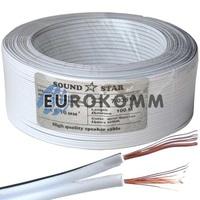 Низковольтный кабель питания Sound Star 2x0.16мм²  CCA белый 100м