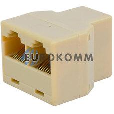 Компьютерный переходник, 1 гнездо - 2 гнезда (8р8с), белый