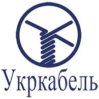 кабель УКРКАБЕЛЬ